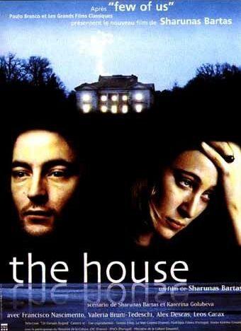 Дом - A Casa