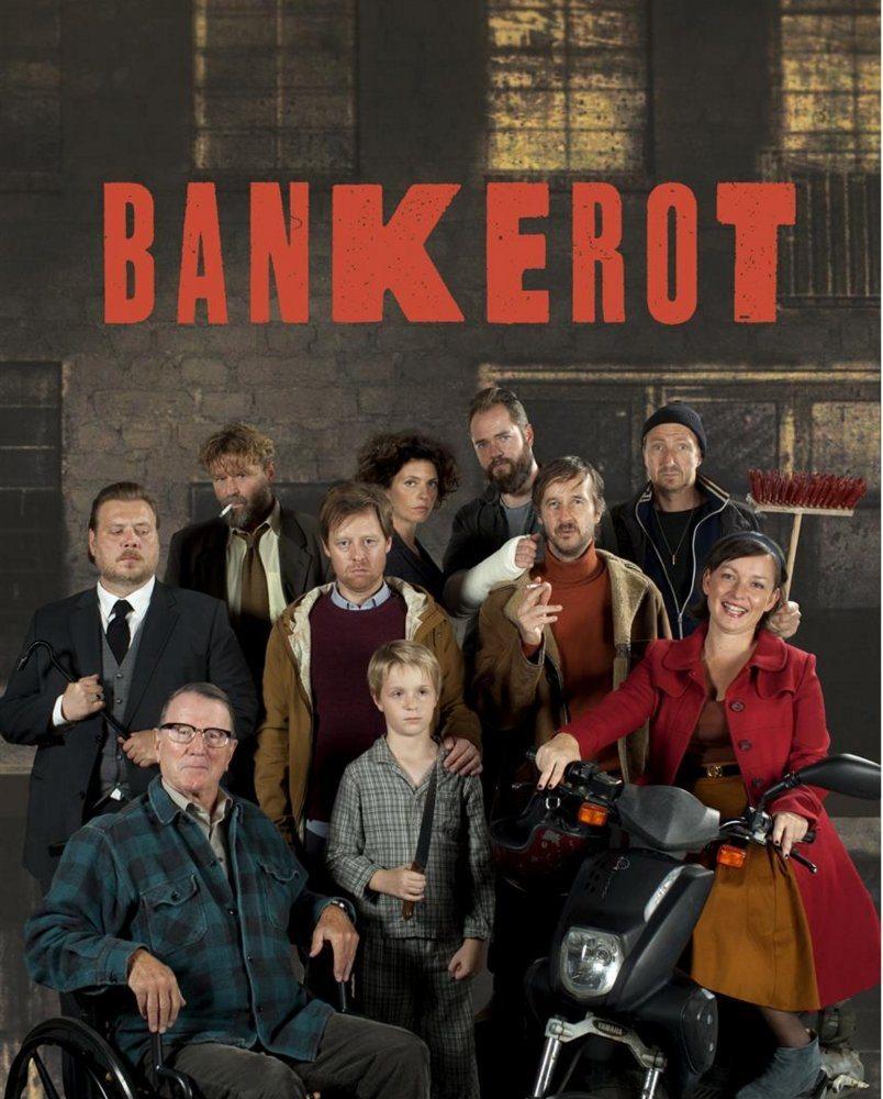 Банкротство - Bankerot