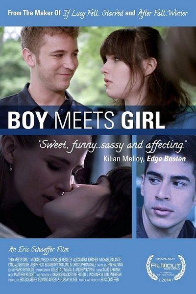 Парень встречает девушку - Boy Meets Girl
