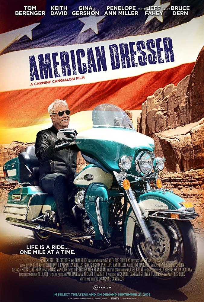 Американский Пижон - American Dresser