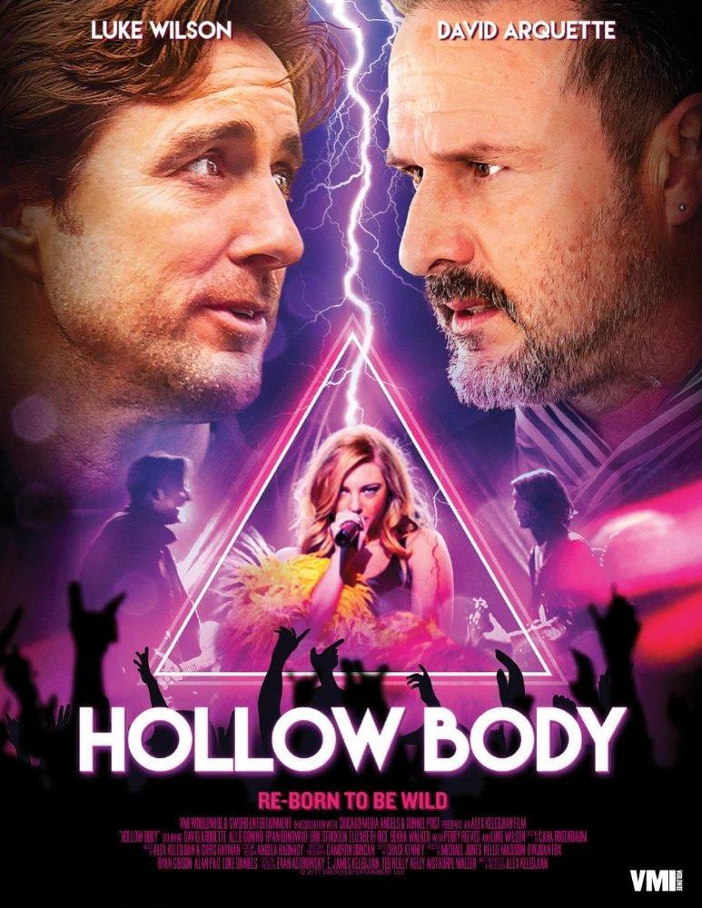 Высокое напряжение - Hollow Body