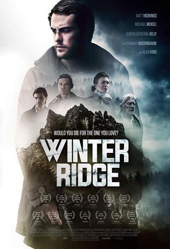 Зимний Хребет - Winter Ridge