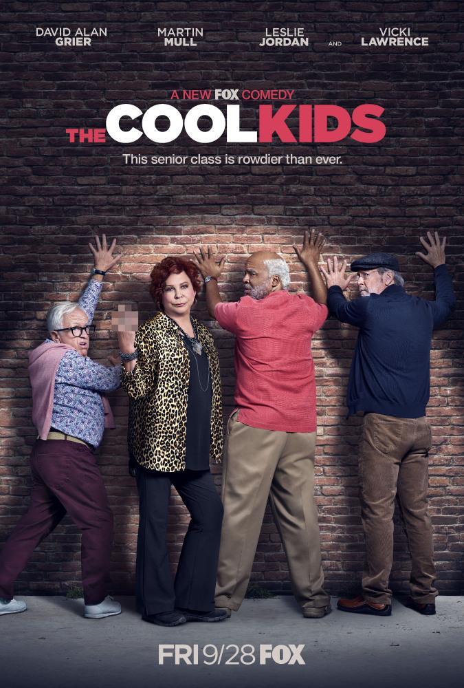 Крутые ребята - The Cool Kids