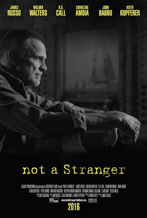 Не чужой - Not a Stranger