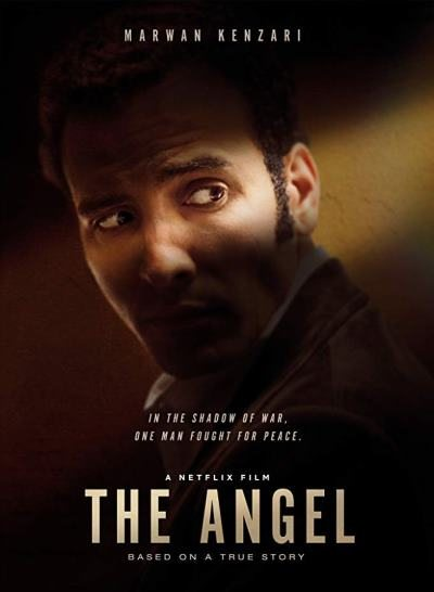 Ангел - The Angel