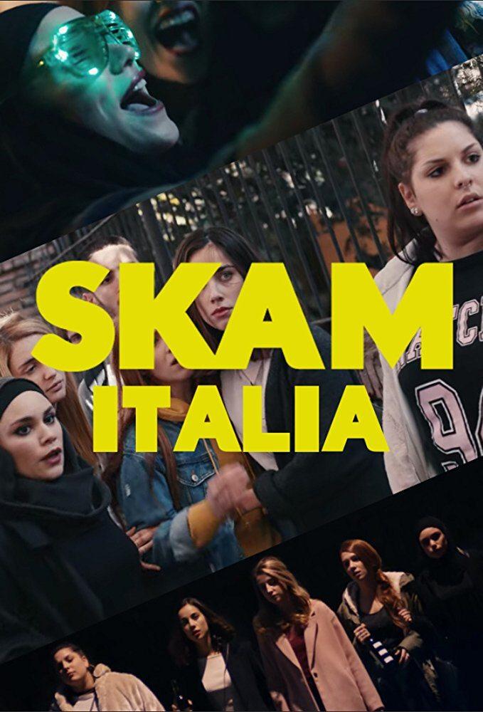 Стыд. Италия - SKAM Italia