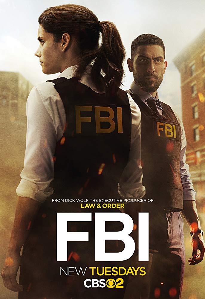 ФБР - FBI