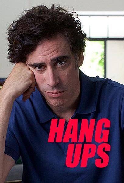 Тревожные звоночки - Hang Ups