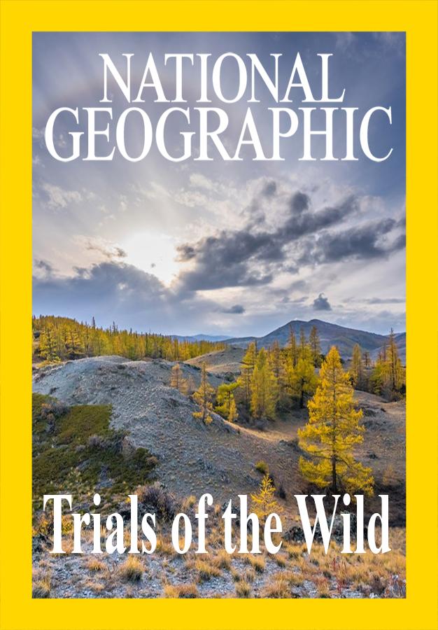 Испытания в дикой природе - Trials of the Wild