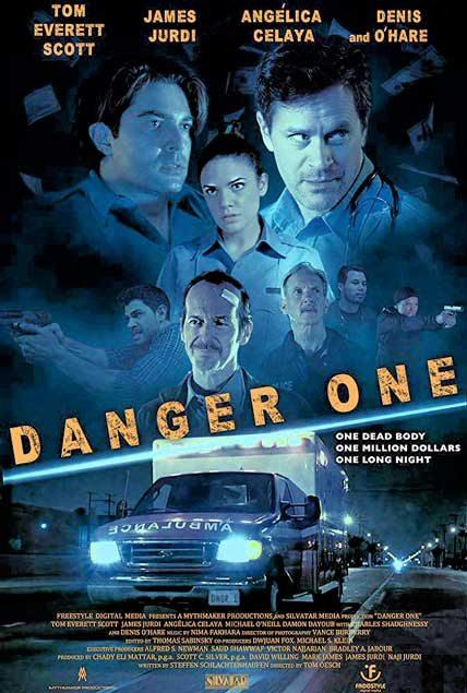Опасная - Danger One