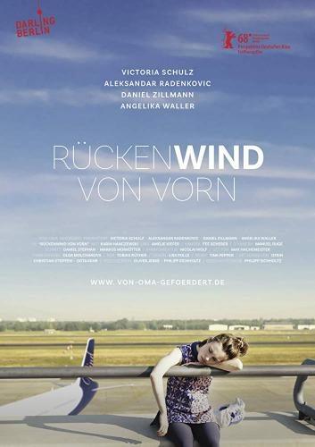 Навстречу попутному ветру - RГјckenwind von vorn