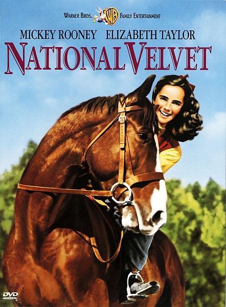 Национальный бархат - National Velvet