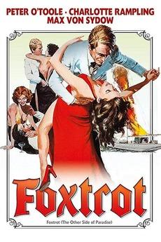 Фокстрот - Foxtrot