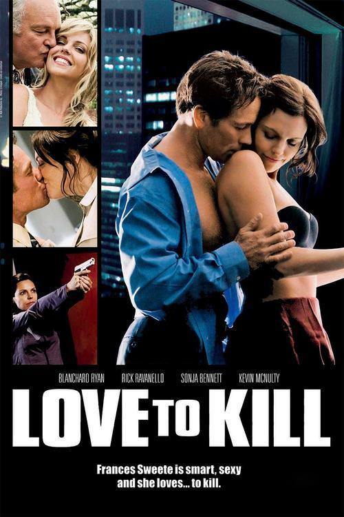 Любовь к убийству - Fatal Kiss