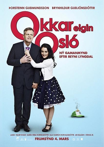 Наш собственный Осло - Okkar eigin OslГі