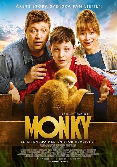 Монки - Monky