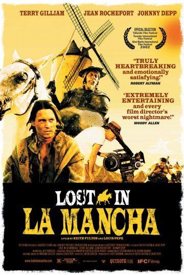 Затерянные в Ла-Манче - Lost in La Mancha