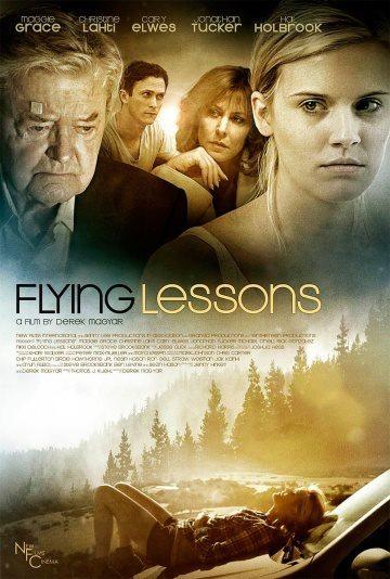 Уроки полета - Flying Lessons