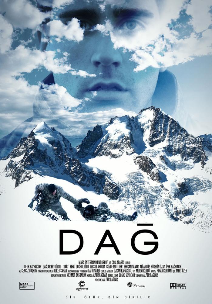Гора - Dag