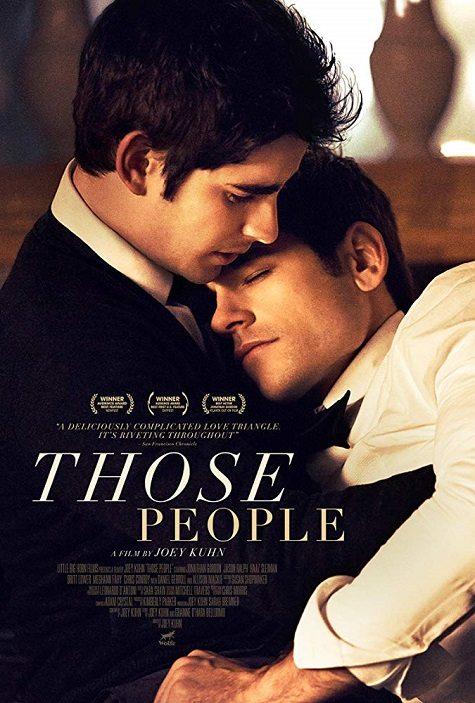 Эти люди - Those people