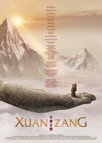 Сюань Цзан - Xuan Zang