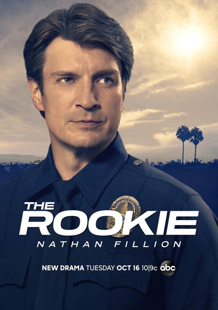 Новобранец - The Rookie
