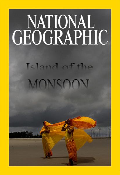 Остров муссонов - Island of the Monsoon