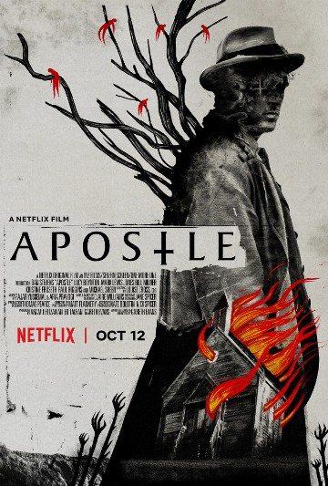 Апостол - Apostle