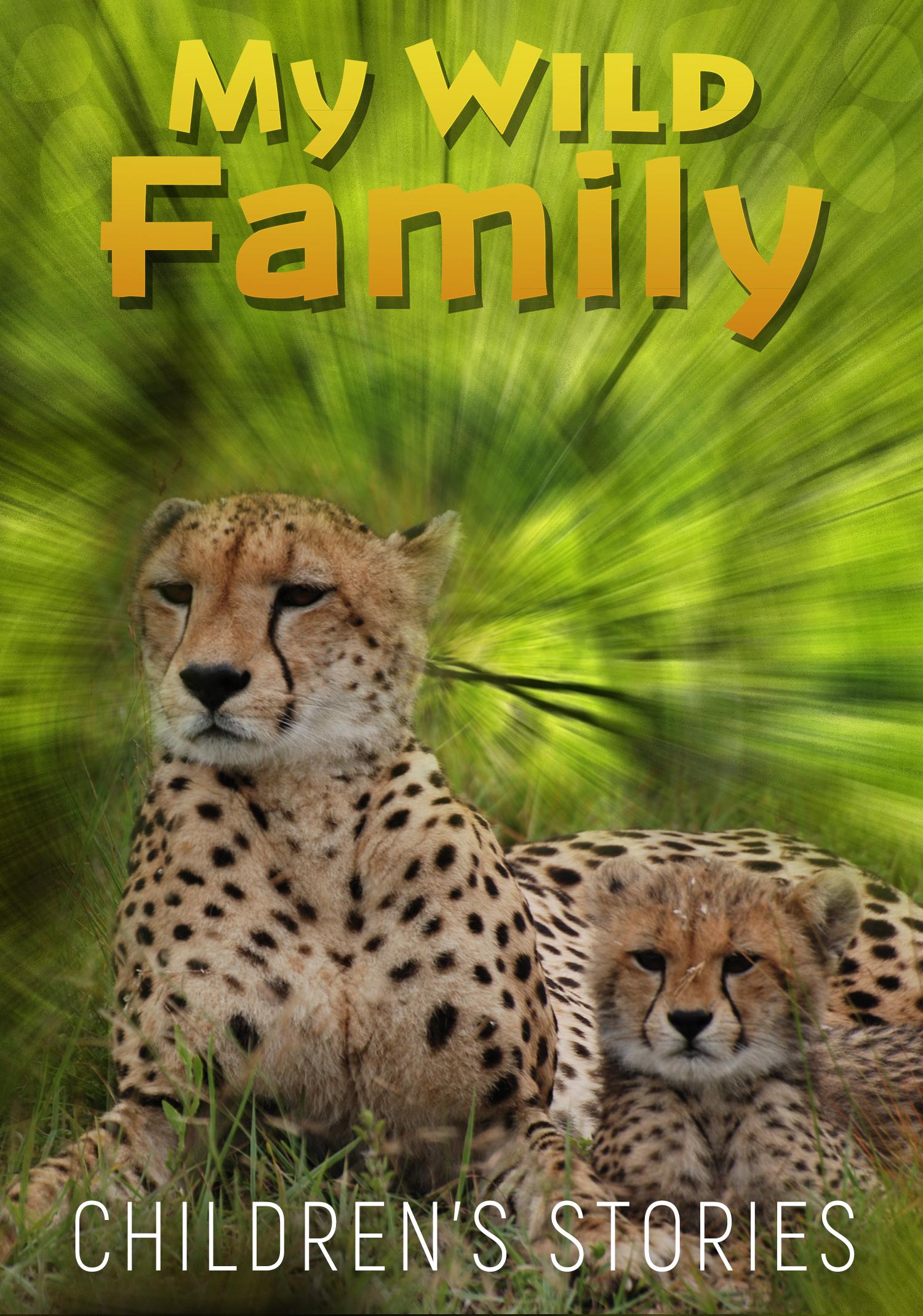 Дикие животные в моей семье - Wild Animal In My Family