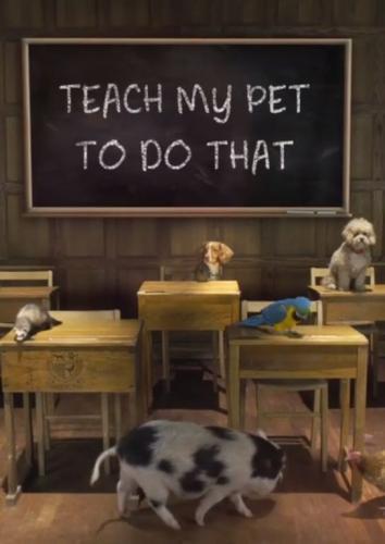 Обучите моего питомца - Teach my pet to do that