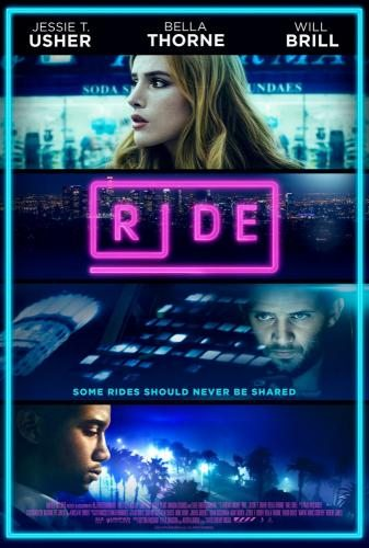 Поездка - Ride