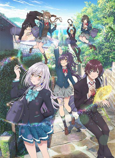 Из завтрашнего дня разноцветного мира - Irozuku Sekai no Ashita kara