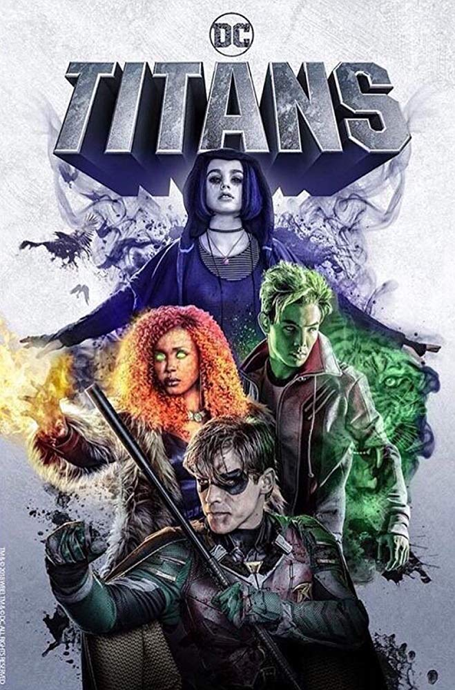 Титаны - Titans