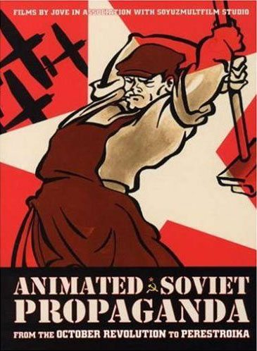 Анимационная советская пропаганда - Animated Soviet Propaganda
