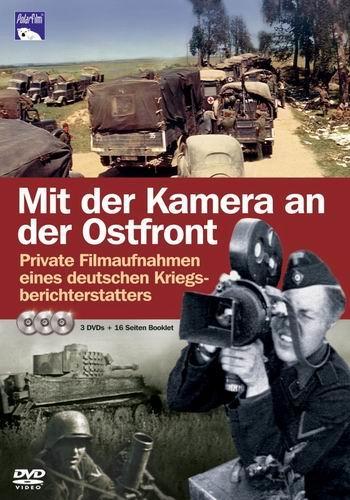 С камерой по восточному фронту - Рњit der KР°mРµrР° an dРµr OstfrРѕnt