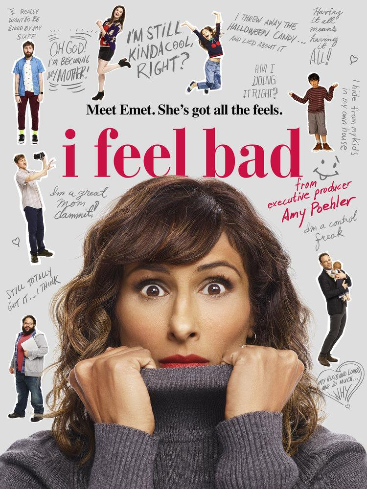 Мне плохо - I Feel Bad