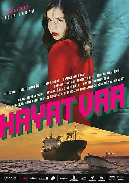 Это жизнь - Hayat Var