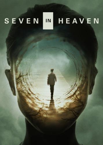 Семь минут в раю - Seven in Heaven