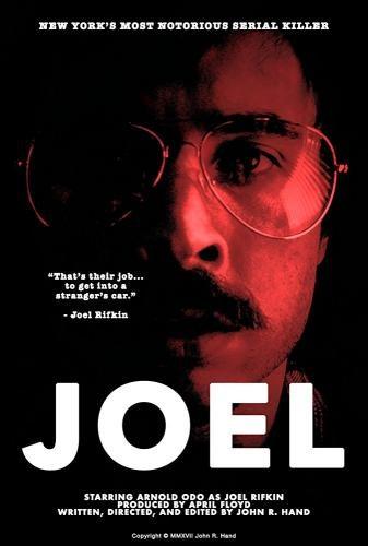 Джоэл - Joel