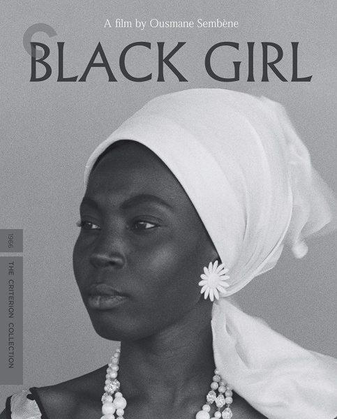 Чернокожая из... - La noire de...