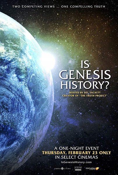 Бытие это факты? - Is Genesis History
