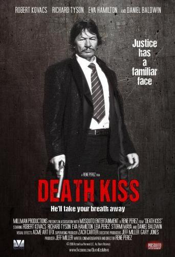 Поцелуй смерти - Death Kiss