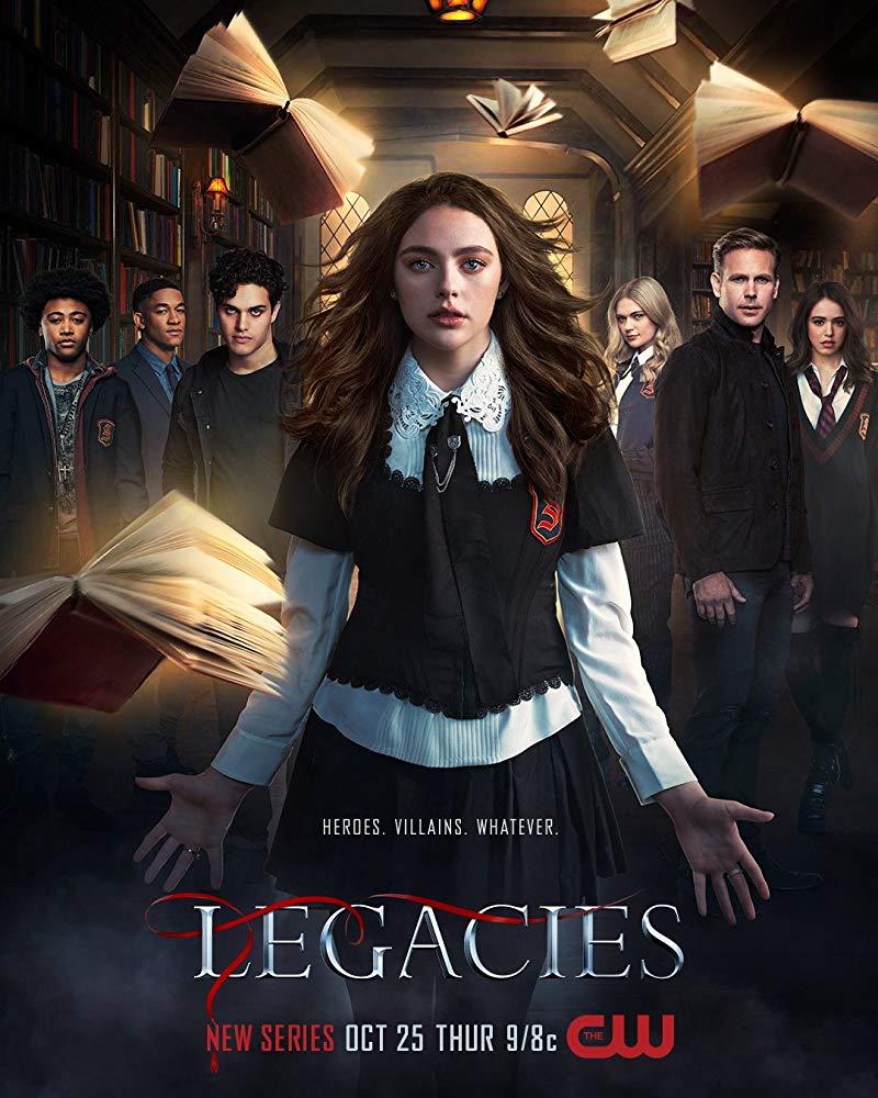 Наследие - Legacies