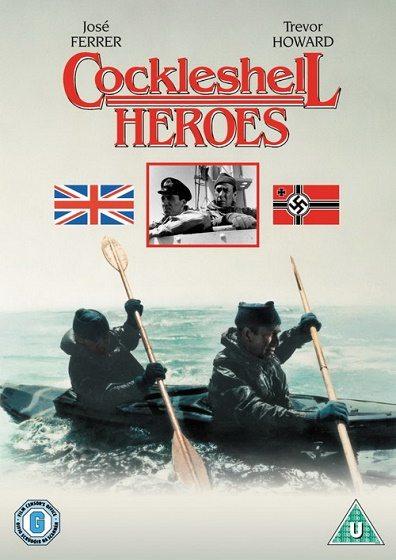 Герои утлого суденышка - The Cockleshell Heroes