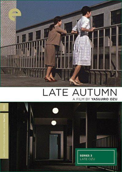 Поздняя осень - Akibiyori