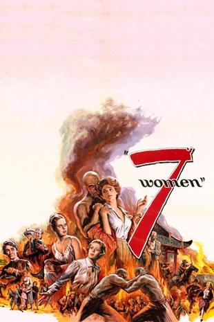 7 женщин - 7 Women