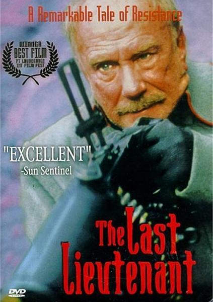 Последний лейтенант - SecondlГёitnanten