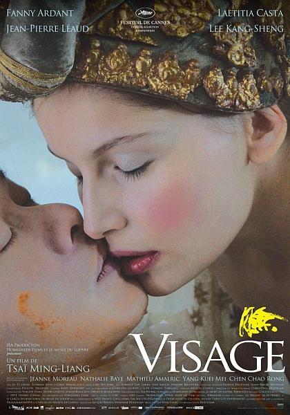 Лицо - Visage