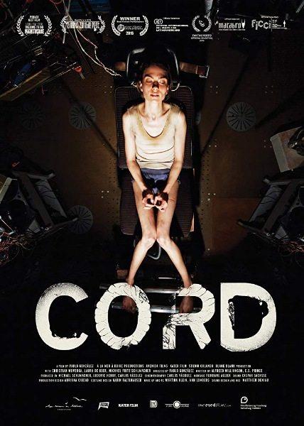 Кабель - Cord