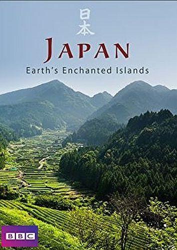 Живая природа Японии - Japan- Earth°s Enchanted Islands